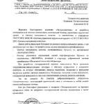 ООО Московский-дворик